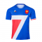 2020 France Home Blue Rugby Soccer Jersey Men's