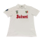 87/88 Napoli Away White Retro Soccer Jersey Shirt Men