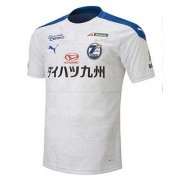 2020/2021 Oita Trinita Away White Soccer Jersey Men's