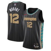 Memphis Grizzlies Grey Men Swingman Jersey City Edition